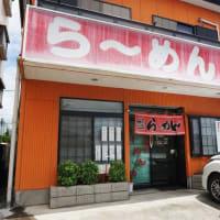 らーめんそめや@戸塚安行 創業20年以上!川口の自家製麺の老舗店!