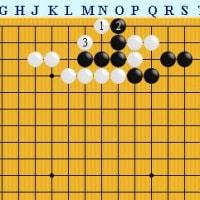 囲碁死活1297 碁経衆妙