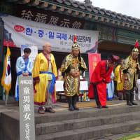 2019年10月5−6日「第2回韓中日徐福国際文化祭」行ってきました韓国済州島