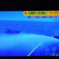 6/15 北朝 日本の海で漁 写真妨害 ここには北朝関係がいる
