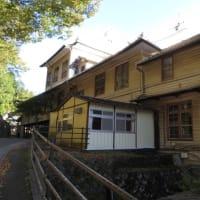 日光市庁舎本館