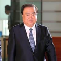 文韓国国会議長が政治家でもない鳩山氏に謝罪したふりをしても