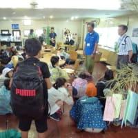 第二弾・・「子どもサマーキャンプ」の初日の後半と二日目のイベントの報告です。