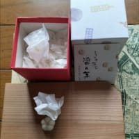 諸江屋の塩どら焼き(栗)、醤の菓