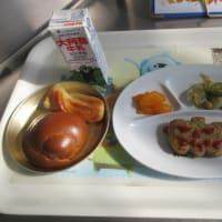今日の給食!!