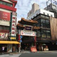 20200925 「にごりえ」横浜放送ライブラリー