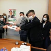 新型コロナ 日本共産党国会議員団を通じ国に要望