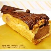 """【4/3新発売】NEW!ローソン """"プレミアムショコラエクレール"""" (Uchi Cafe SWEETS)"""