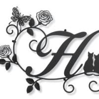 イニシャル「H」×薔薇のお花×ツタ×葉っぱ×蝶×猫さんの妻飾り