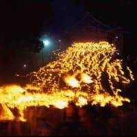 夏山開き前夜祭
