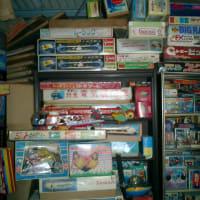 旧玩具コレクション 其の参拾