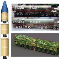 ☆中共 今度はウイグルに核ミサイル基地を建設か
