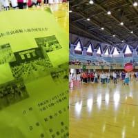 和歌山市婦人総合体育大会