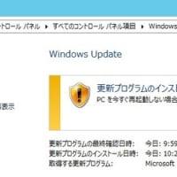 Windows Server 2012 , 2012R2 に今月のセキュリティマンスリー品質ロールアップが配信されてきました。