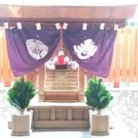 本日なんばパークスの串家物語に行った帰りパークスの敷地内にあるお稲荷さん・葵稲荷大神を発見。お参りに。