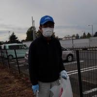 第7回 清掃ボランティア活動~開催報告~