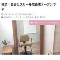 ミチヨさんのお店オープン