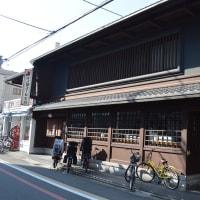 まち歩き中1564 京の通り・堺町通 NO41  喫茶店