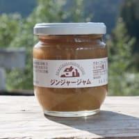 生活学舎桃土の ジャム・お菓子 ~2%引きセール!