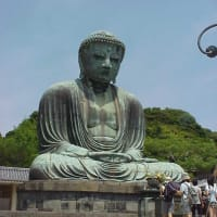 鎌倉・三浦半島への旅①