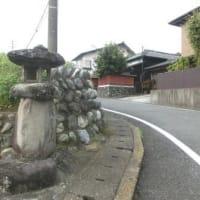 間(あい)の宿・岩淵(東海道歩き旅・駿河の国)