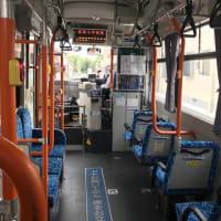 報告は治水対策と公共交通で