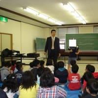 子ども向け『体験型 防犯セミナー』 開催中!!