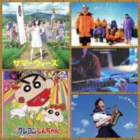 2000年代の好きな映画ベストテン(日本映画篇)