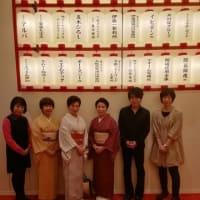 西川鯉之門さんと寿香さんが結婚されました!