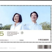 "台湾総統 2期目就任式""一国二制度""を改めて否定(20/05/20)"