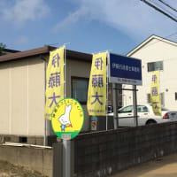 神栖市コミュニティバス