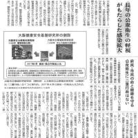 おおさか維新の橋下徹氏が大阪の新型コロナまん延について開き直り。「保健所や大阪府立・市立の病院を(切り捨てて大阪の医療現場を)疲弊させて、(今ヤバイけど)、そこは見直しをよろしく(哀愁)」。