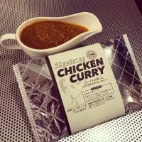 【新発売】チキンカレーの冷凍パッケージ