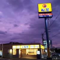 台風19号首都圏直撃