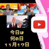今日は何の日?(11月17日)本田宗一郎が生まれた日 失敗が人を大きくする