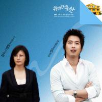 韓国ドラマは、本当に面白い