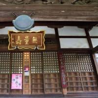 小江戸川越 七福神を巡る(その1)