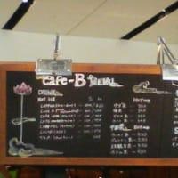 cafe-Bは今日はお休み?