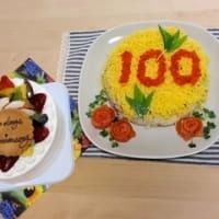 育児 de イベント@生後100日