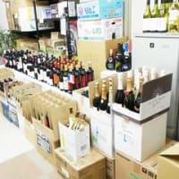 札幌市中央区でワイン格安販売しております!!