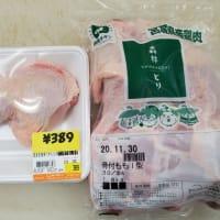 今年の一押し鶏骨付きもも肉は「森林どり」