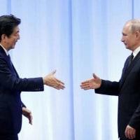 ロシアが歯舞群島と色丹島の2島引き渡しの協議入りを拒否