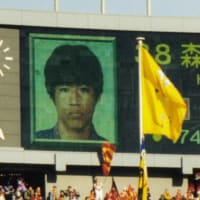ランダムにサンフレ昔話 その24 カズの51日間(11) 天皇杯決勝vs名古屋
