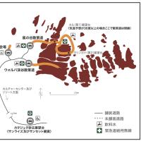 エアーズロック登頂が禁止で、日本人客だけ登頂者急増。
