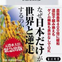 ありがとう韓国、放射能【福島の汚染水処理計画】安倍日本に説明を要求!両国国民の健康と安全、海でつながった国全体に及ぼす影響を非常に厳しく認識していると!日本国民、メディアに変わって、ありがとう