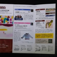 北海道立釧路芸術館の2020年度の日程