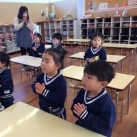 エンジェルクラス わかば組・ひよこ組 おひなさま・年長組保育室の見学