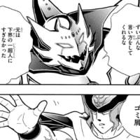 第306話 真の裁定者!!の巻