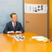 小沢一郎「すぐの選挙でも自民党に勝てる」3度目の政権交代に挑む〈週刊朝日〉をシェア。