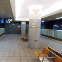 橋本駅 福岡市地下鉄七隈線